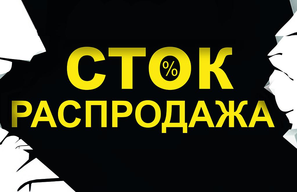 в новость2.
